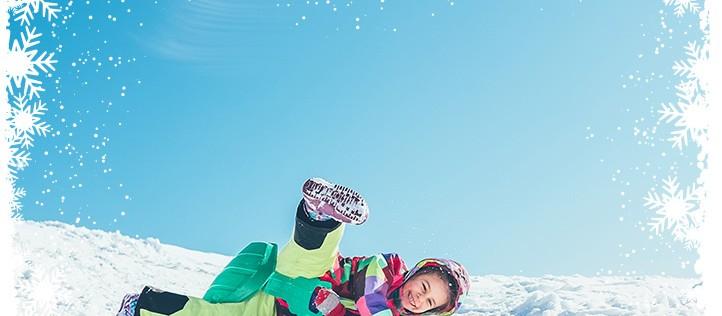 azureva vacances hiver bon plan rpomotion offre